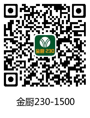 金厨230-1500商用中餐灶