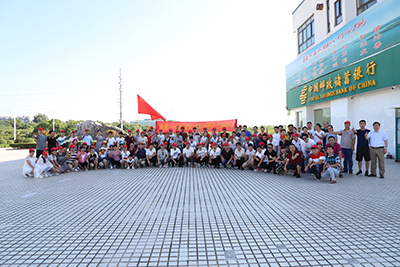 一元炉业第十一届旅游节