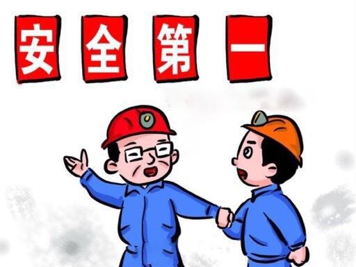 一元炉业8月份员工大会