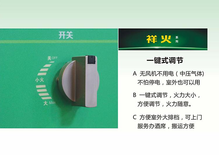 一元产品系统5-10-13.jpg