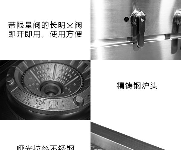 金元350详情_01_01.jpg
